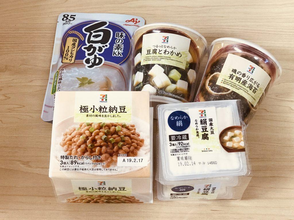 準備食で使えるコンビニ商品の写真