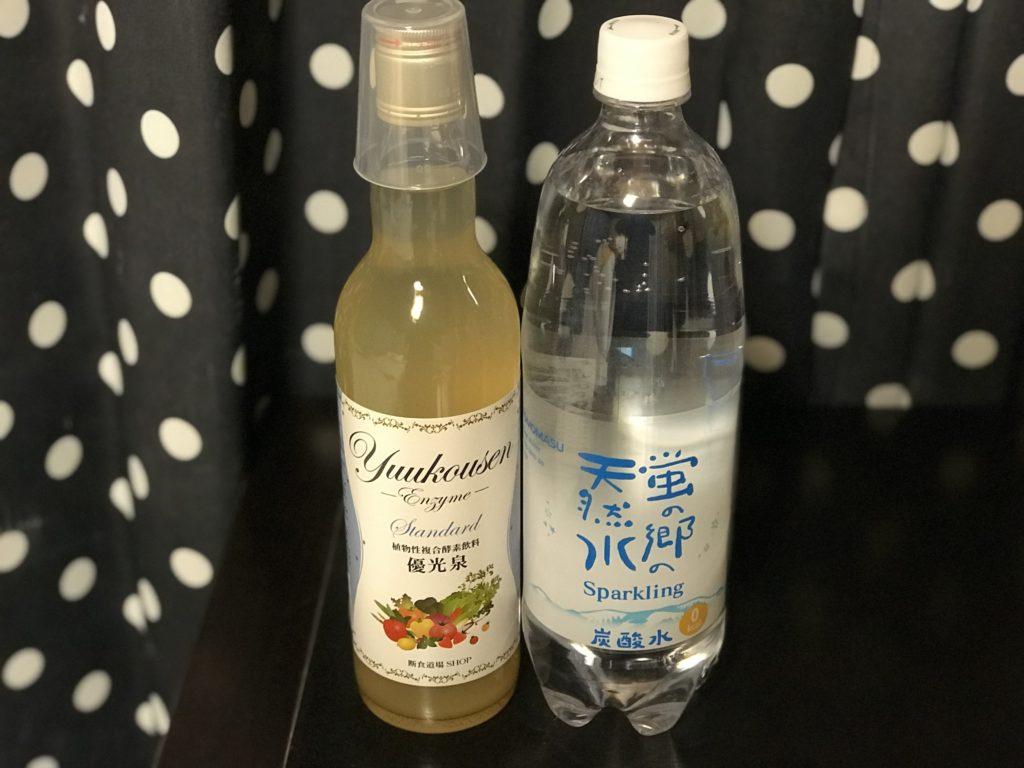購入した酵素ドリンク(優光泉)と炭酸水をスマホで撮った写真