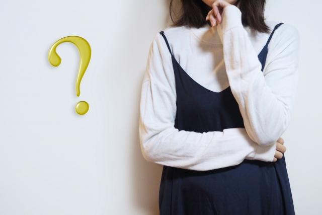 疑問を持っている女性の画像