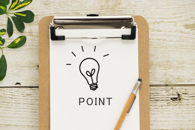 月曜断食による好転反応の対処法とPOINTが書かれたコルクボートのメモの画像