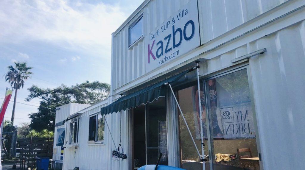 奄美大島にあるカズボバーガーのお店の外観の写真